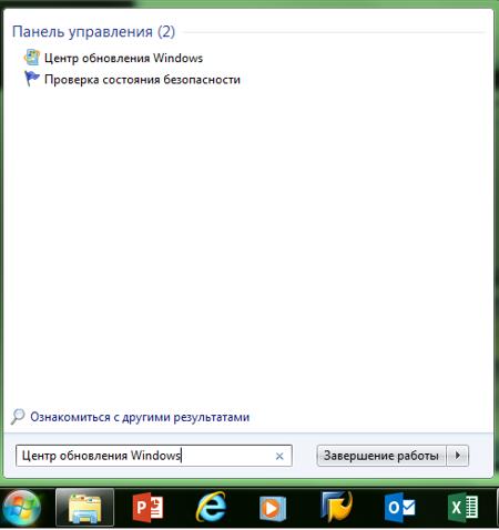 Найти Центр обновления Windows через меню «Поиск»