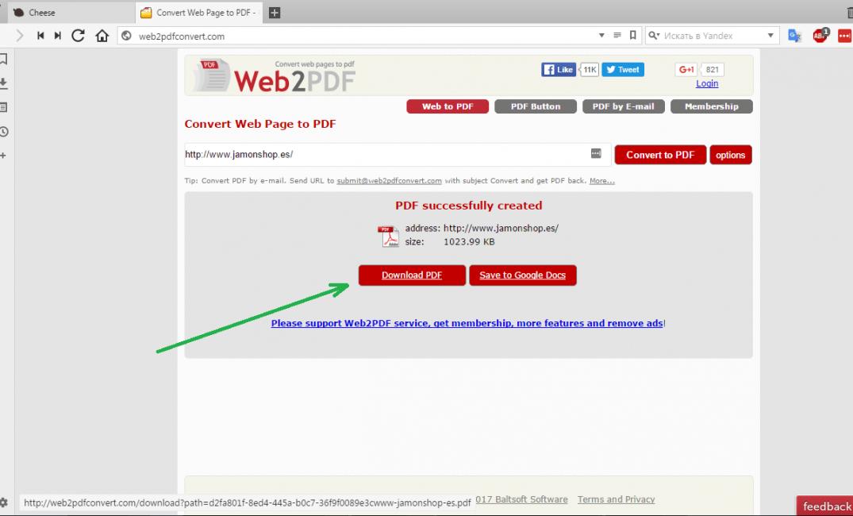 Сайт Web2PDFConvert.com