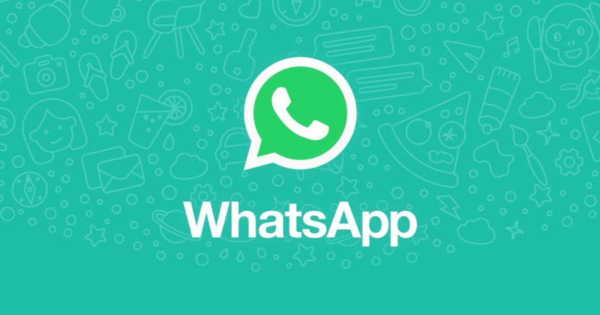Мобильный месенджер «WhatsApp»