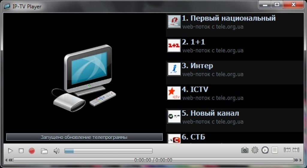 Программа IP-TV Player