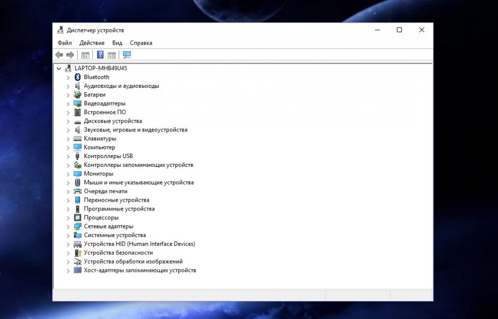 Вкладка, где отображено программное обеспечение для Андроид