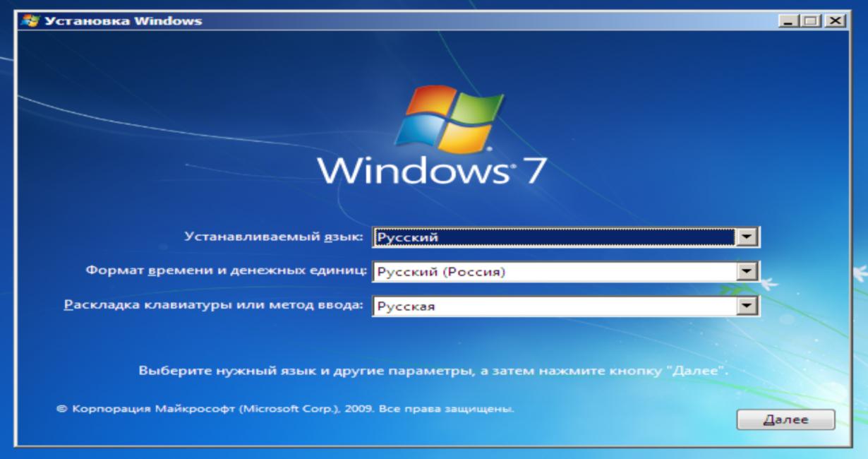 Окно установщика Windows 7