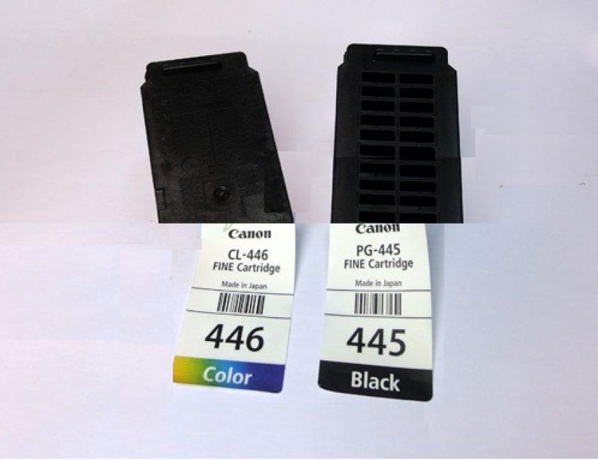 Виды картриджей: PG-445 и CL-446