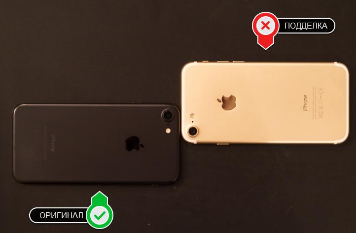 Айфон 7 – как различить