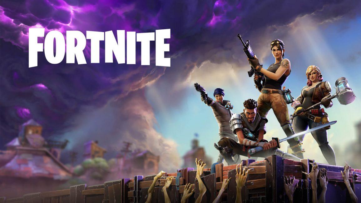 Заставка игры Fortnite