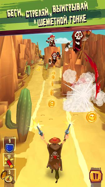 Run & Gun: BANDITOS – судьба золотых дублонов
