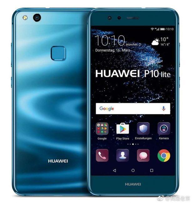 Телефон Huawei P10 Lite 3/32GB
