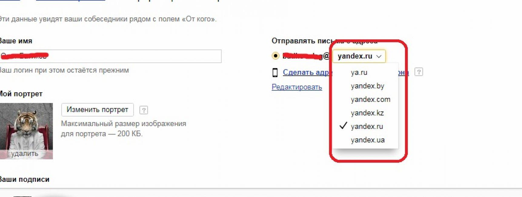 Яндекс Почта - Полнейшая инструкция по регистрации и настройке (2018)