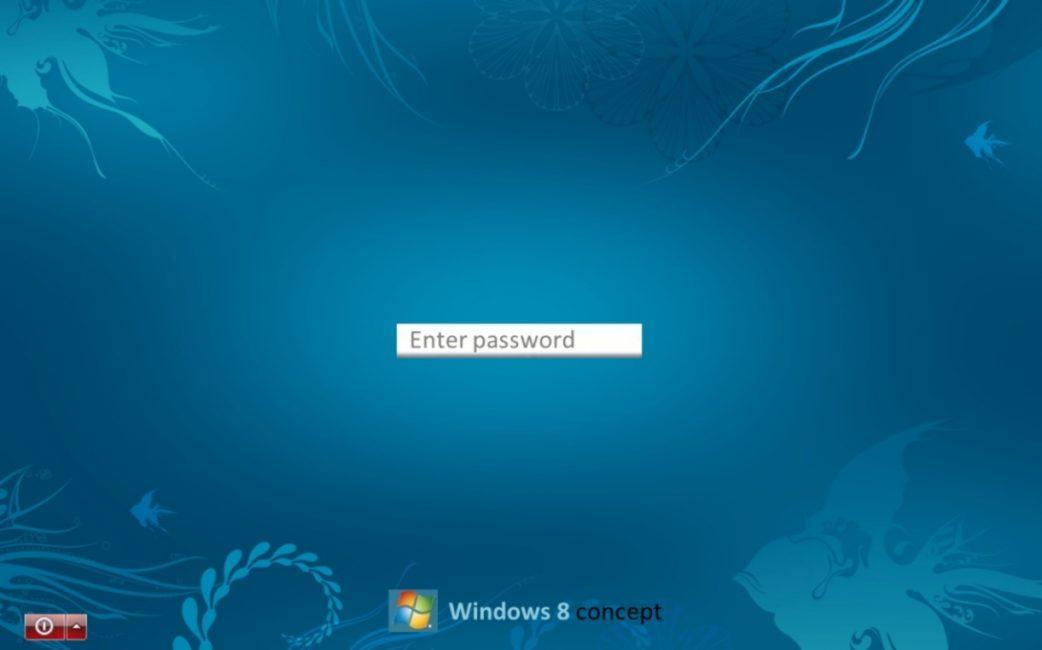 Запрос пароля в Windows 8