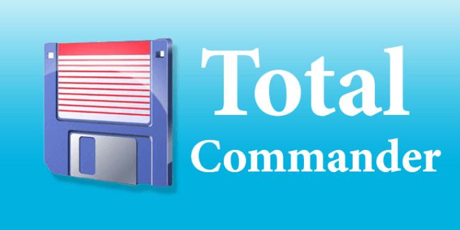 Total Commander. Как пользоваться