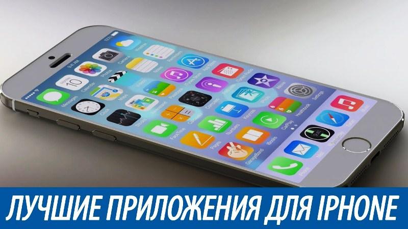 ТОП-25 лучших программ для Айфона