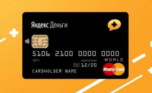 Яндекс.Деньги – что это? Всё про регистрацию и нюансы пользования