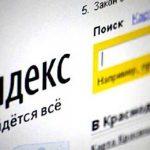 Как установить поисковик Яндекс в качестве стартовой страницы?