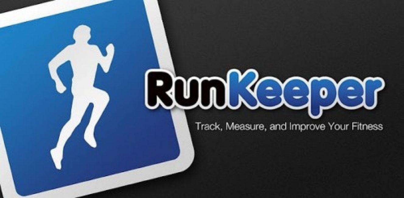 Приложения для фитнес браслетов Runkepper