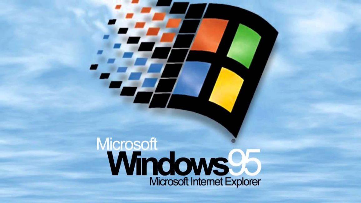 Превью операционной системы Windows 95
