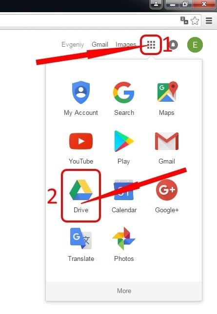Логотип Google Docs (Google Drive)