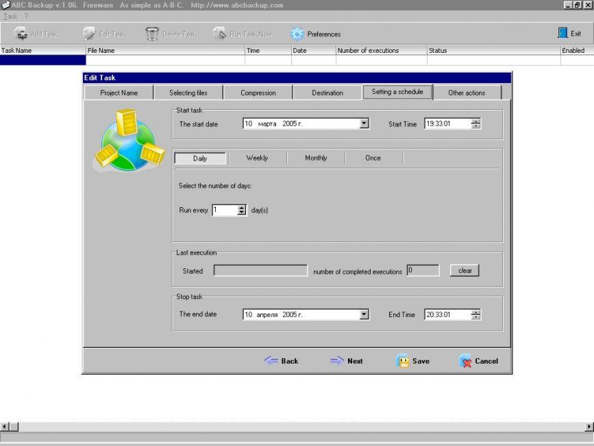 Программа ABC Backup Pro