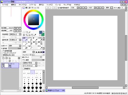 Приложение для рисования на компьютере Paint Tool Sai