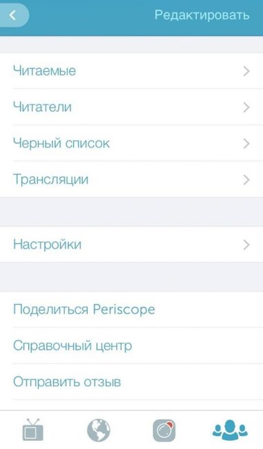 Прочая информация о профиле в приложении Periscope