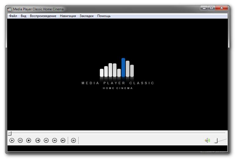 Рабочее окно Media Player Classic