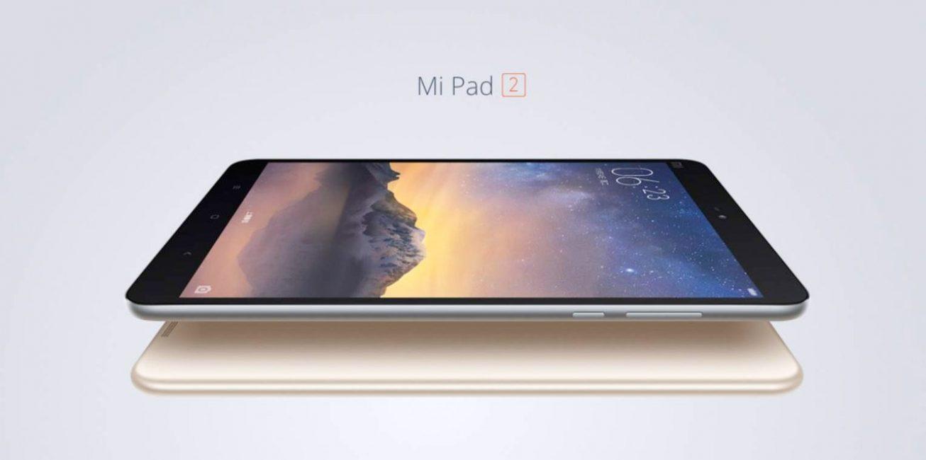 Внешний вид планшета Xiaomi MiPad 2