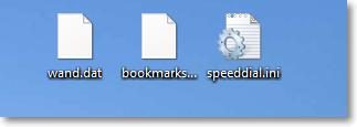 Файлы с паролями и закладками