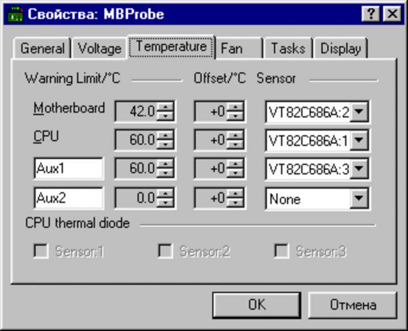 Рабочее окно программы MBProbe