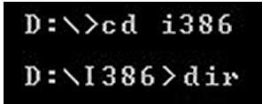 Путь в папку I386