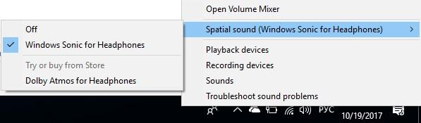 Новые опции звука