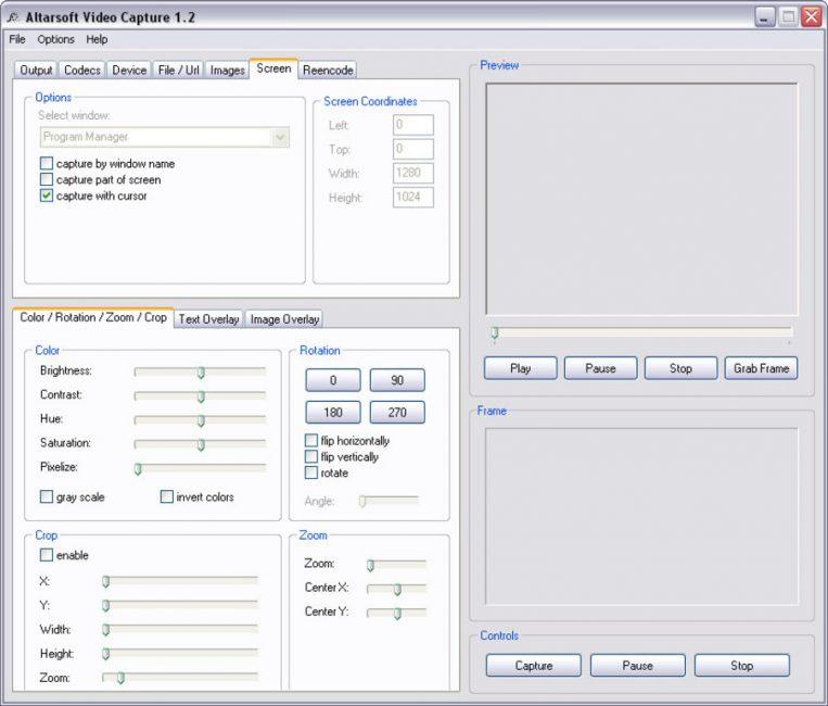 Рабочее окно программы Altarsoft Video Capture