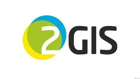 Приложение для айфона «2gis»