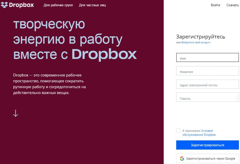 Стартовая Web – страница компании