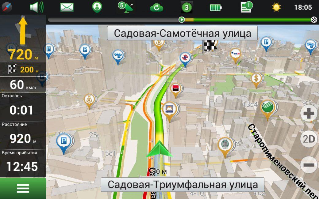 Программа для айфона «Навителл Россия»