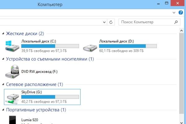 Подключить сетевой диск можно разными способами