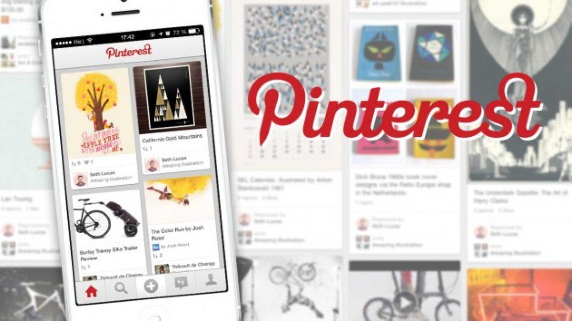 Как выглядит Pinterest