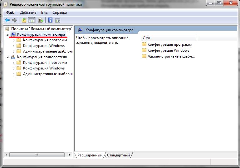 Как включить javascript в браузере - Инструкция для всех версий