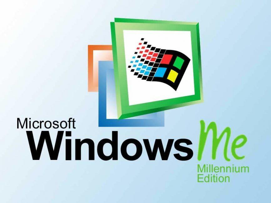 Превью операционной системы Windows ME