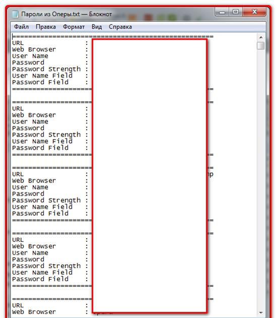 Пример сохранения данных в текстовом файле Блокнот