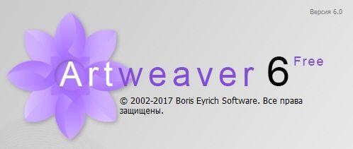 Приложение для рисования на компьютере Artweaver