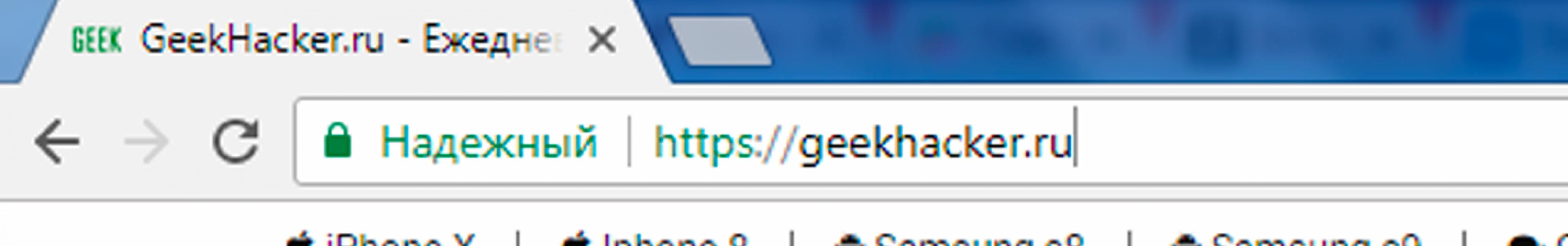 В этой строке и расположен адрес сайта, на котором вы находитесь.