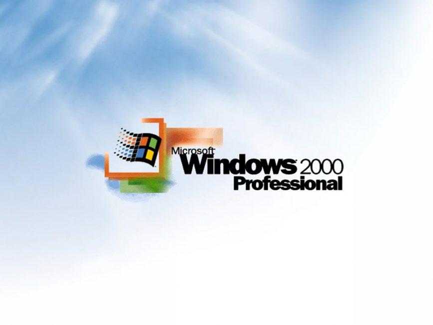 Превью операционной системы Windows 2000