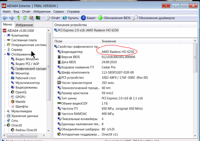 Часто компьютер после переустановки Windows 7 не видит видеокарту
