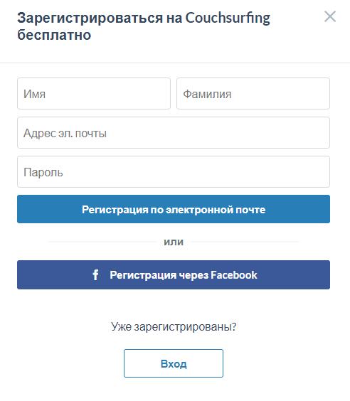 Способ регистрации