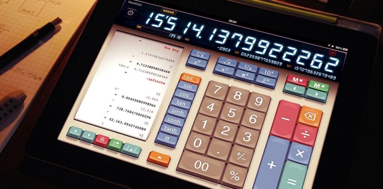 Калькулятор Pro+ для iPad