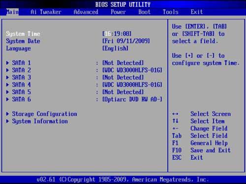 Внешний вид AMI BIOS