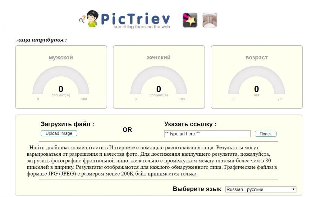 Сайт pictriev.com