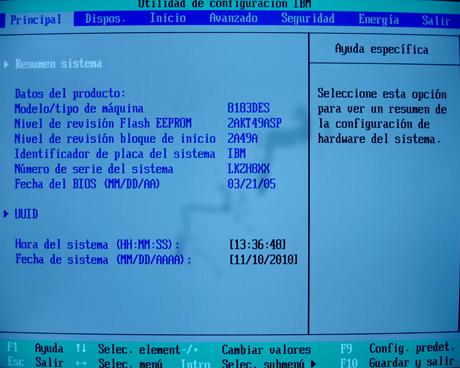 Внешний вид IBM BIOS