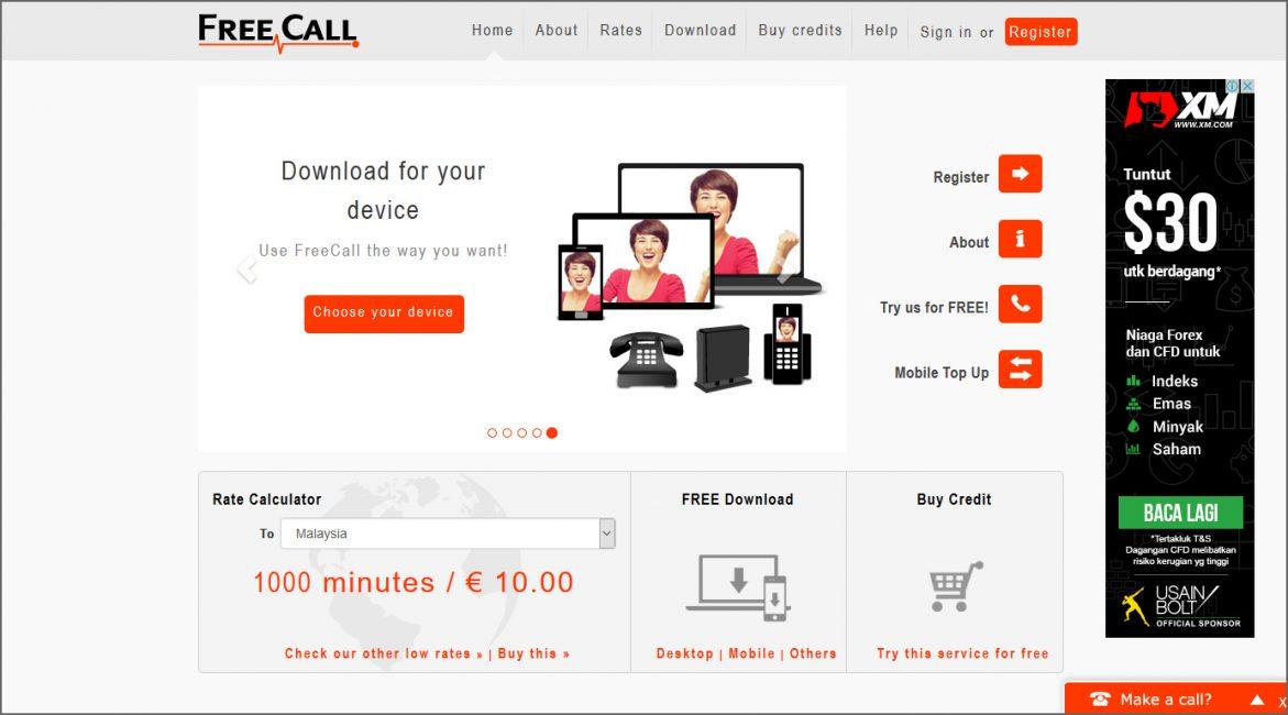Сайт FreeCall