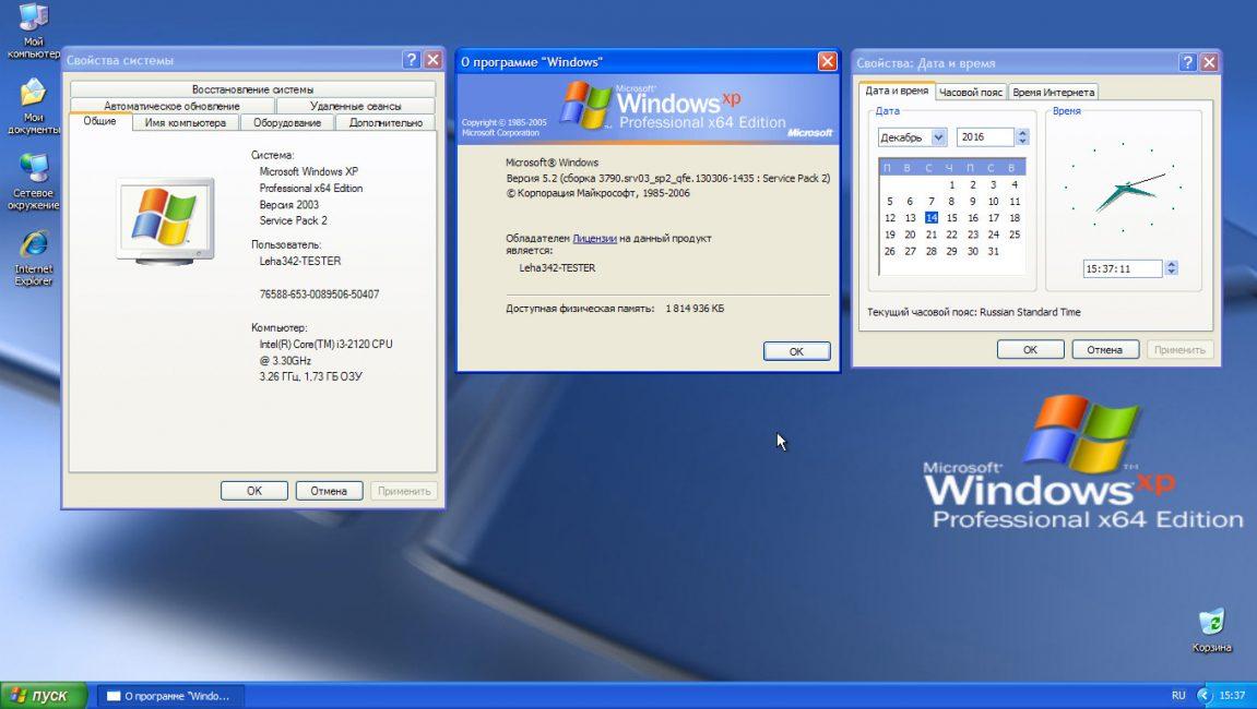 ТОП 3 способа Как установить драйвера на Windows 7: 3 Способа Установить Windows XP с