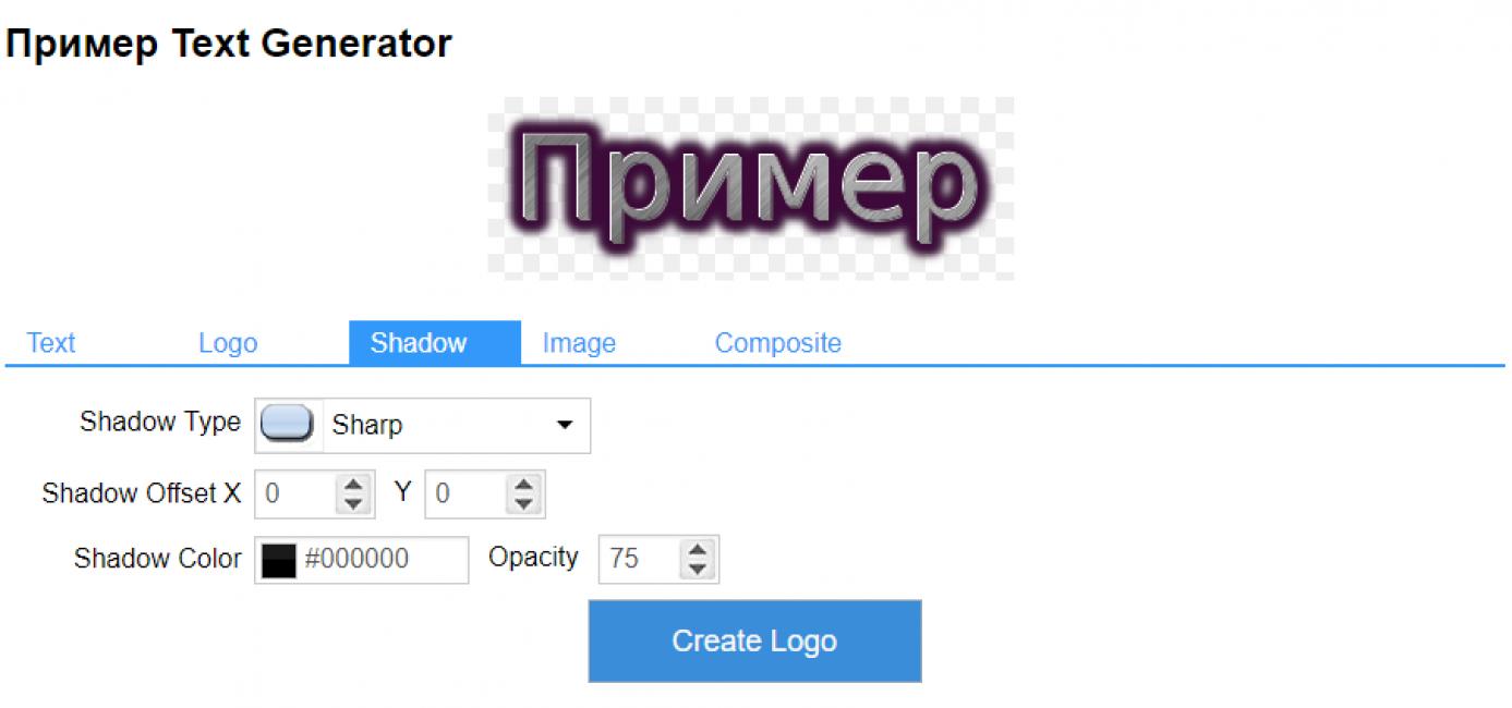 Завершающий этап создания логотипа
